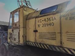 Юрмаш Юргинец КС-4361А. Продаётся кран, 3 000 куб. см., 17 000 кг., 20 м.
