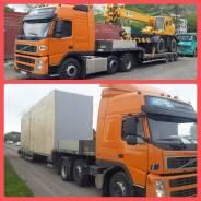 Длинномеры перевозка любых грузов по городу и ДВ.