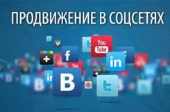 Накрутка подписчиков, лайков, просмотров в Instagram, VK, Youtube