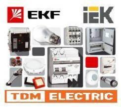 Электротехническая продукция EKF(ЭКФ), IEK(ИЭК), TDM(ТДМ)