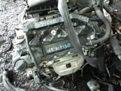 Двигатель в сборе. Toyota: Probox, Ractis, Corolla, Passo, Vitz, Porte, iQ, Spade, Auris, Corolla Axio, Corolla Fielder Двигатель 1NRFE
