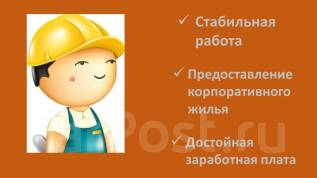 вязания подойдут работа во владивостоке вакансии без опыта работы списке приведены