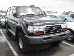 Заказ авто с японии