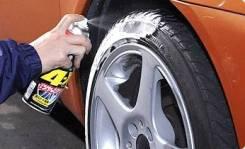 Очистители шин, дисков.