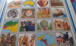 Иллюстрированная Мировая история в датах. Торг!