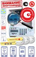 Охранно-пожарная GSM сигнализация NV2110 прибор на 10 зон. Под заказ
