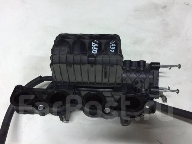 Коллектор. Mitsubishi Colt, Z24A, Z22A, Z23A, Z23W, Z24W, Z21A Двигатель 4A91
