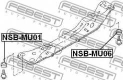 ВТУЛКА ЛЫЖИ Febest NSB-MU01