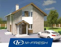 M-fresh Leo-зеркальный /Проект дома из газобетона, деревянная лестница. 100-200 кв. м., 2 этажа, 4 комнаты, бетон