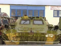 БРДМ 2, 1989. БРДМ стандарт Демилитаризированный , комплектный, с хранения,, 5 500 куб. см., 3 500 кг., 5 500,00кг.