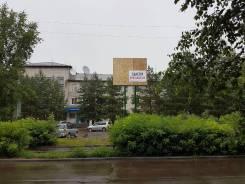 Сдам место под баннер в г. Арсеньев, пр Горького 5, выход из Налоговой