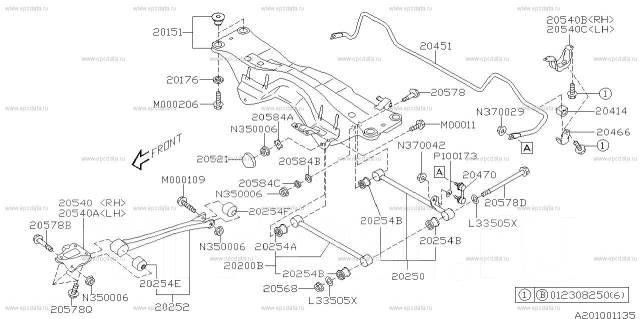 Втулка стабилизатора. Subaru Forester, SG9, SG9L Двигатель EJ255