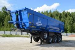 Тонар 9523. Самосвальный полуприцеп Тонар-9523, 29 100 кг.
