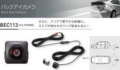 NEW Eclipse BEC113 Toyota Камера заднего вида