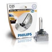 Лампа ксеноновая D3S Vision 4600K 42V 35W PK32d-5 S1 PHILIPS 42403VIS1