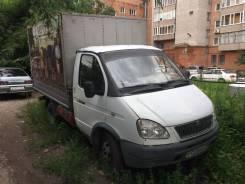ГАЗ 33021. Продаётся грузовик Газель, 3 000 куб. см., 1 500 кг.