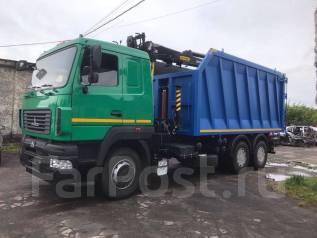 МАЗ. Продам Ломовоз 6312С5-8429-012, 7 500куб. см., 20 000кг.