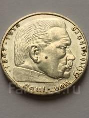 Аукцион ! 2 марки Гинденбург серебро 1939(А) год мега состояние