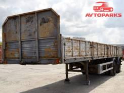 МАЗ 938662. Полуприцеп- бортовой - МАЗ-938662-043, 28 000 кг.