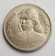 1979 Таиланд 2 батa Юбилейная