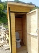 Кабины туалетные.
