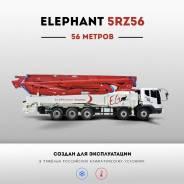 Elephant. Бетононасос 56 метров, на шасси Daewoo 2017 г., 11 000 куб. см., 56 м.