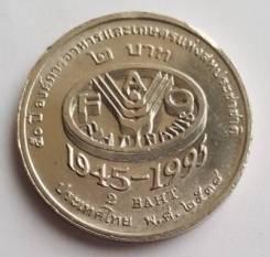 1995 Таиланд 2 батa. 50 лет продовольственной программе - ФАО