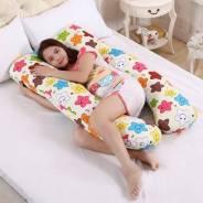 Подушки для беременных. Под заказ