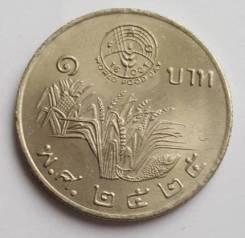 1982 Таиланд 1 бат. ФАО - Продовольственная программа