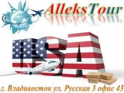 США / Работа и иммиграция / Консультация / Рассрочка на поездку