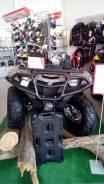 Yamaha Grizzly 700. исправен, есть птс, без пробега. Под заказ