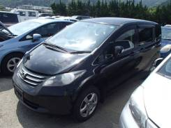 Брызговики. Honda: Freed, Freed Spike, Freed Spike Hybrid, Freed Hybrid, Freed+