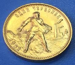 """Золотая монета """"Сеятель"""" 1981 года ММД ! Низкая Цена ! Спешите !"""