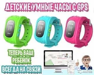 Продам GPS часы