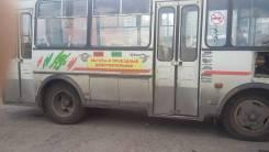 ПАЗ 32054. Продамам автобус паз 32054, 4 500 куб. см., 23 места