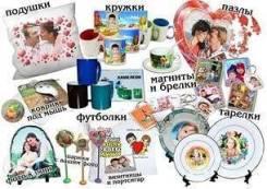 Рабочий сувенирный бизнес и интернет магазин!