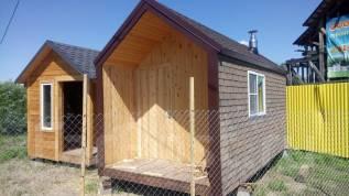 Строим продаём готовые бани, мини дома, бытовки.