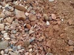 Реализуем грунт скальных пород