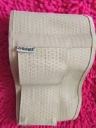 Бандажи для беременных. 42, 44