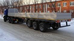 Бзап. Бортовой полуприцеп сортиментовоз БЗАП с выдвижными кониками, 35 000 кг.