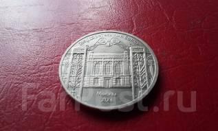 5 рублей 1991г цена купить 10 рублей