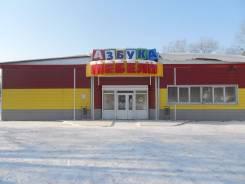Сдается торговое помещение 602 кв. м. в Спасске-Дальнем. 602 кв.м., улица Планерная 1, р-н Планерная. Дом снаружи