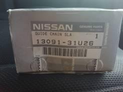 Успокоитель цепи ГРМ. Nissan Cefiro, A32, HA32, PA32 Nissan Maxima, A32 Двигатели: VQ30DE, VQ25DE, VQ20DE