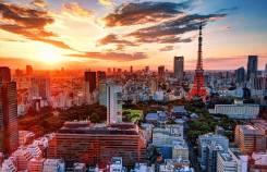 Япония. Токио. Экскурсионный тур. Пакетные туры в Токио. Перелет включен