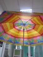 Зонт пляжный легкий 150 см. Яркие расцветки!