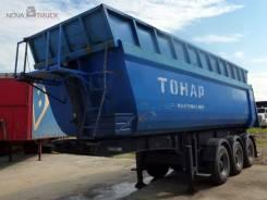 Тонар 9523. , 26 824 кг.