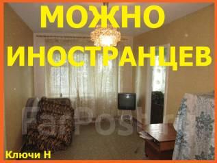 2-комнатная, улица Шепеткова 33. Луговая, агентство, 43 кв.м. Комната