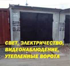 Гаражи кооперативные. улица Трехгорная 92 кор. 1, р-н Краснофлотский, 22 кв.м., электричество