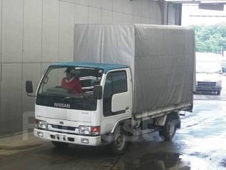 Каркас тентовый. Nissan Atlas