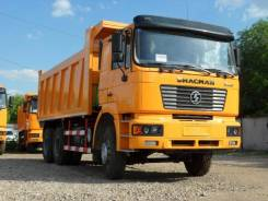 Shaanxi Shacman SX3255. Самосвал Shacman, 9 726 куб. см., 25 000 кг. Под заказ